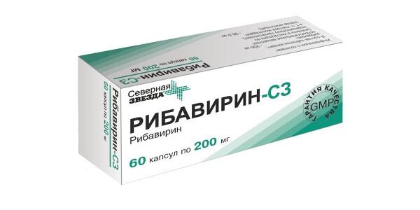 Рибавирин-С3