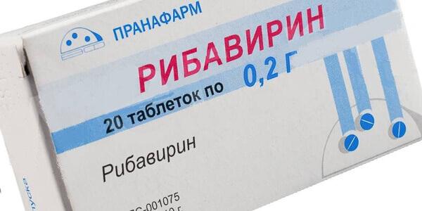 Рибавирин Пранафарм